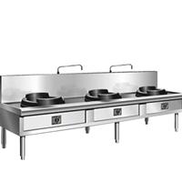 Bếp xào 3 họng công nghiệp BX/3H20