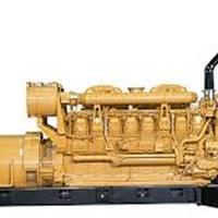 Máy phát điện Caterpillar CAT 3516