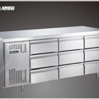 Tủ lạnh bàn 9 ngăn kéo TC0.4N9W