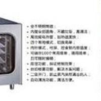 Lò nướng điện 3 khay EWR-10-11-M