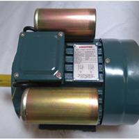 Mô tơ VINAPPRO – YL90S – 2 1 pha, dây đồng 100%