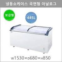 Tủ đông cửa cong WOOSUNG GWS-520FAD