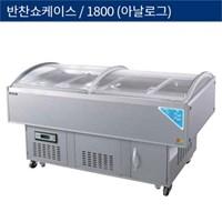 Tủ đông WOOSUNG WS-OS1800S