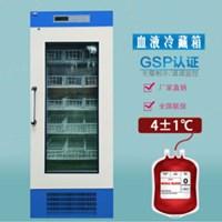 Máy lạnh máu 4 ℃ HXC-L208