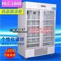 Hộp thuốc mát 2-8℃/8-18℃ HLC-L960
