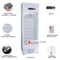 Tủ lạnh vắc-xin 2-8℃ 15LK - 320