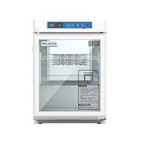 Tủ lạnh bảo quản Vắc-xin Meling YC-75L
