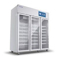 Tủ lạnh bảo quản Vắc-xin Meling YC-1500L