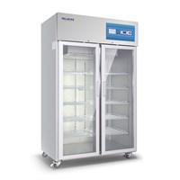 Tủ lạnh bảo quản Vắc-xin Meling  YC-968L