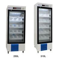Tủ lạnh trữ máu BIOBASE BXC-V310B