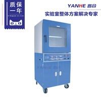 TỦ SẤY CHÂN KHÔNG ( HIỆN THỊ LCD) - BPZ 6063(125L)