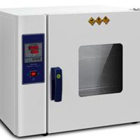 Tủ Sấy (67 Lít) DHG-9070