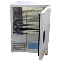 Tủ ấm BOD BOD-150 MRC