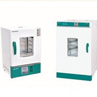 Tủ ấm DH5000II Trung Quốc
