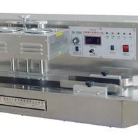 Máy dán màng seal tự động DG-1500A