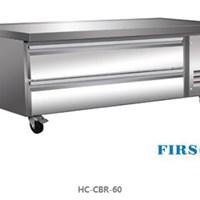 Bàn mát FIRSCOOL HC-CBR-60