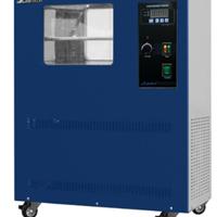Bể điều nhiệt tuần hoàn lạnh đo độ nhớt 52 Lít Labtech LVB-651R