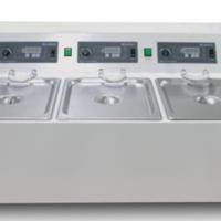 Bể Cách Thủy-Bể ổn nhiệt 3 buồng 33 Lít Daihan Labtech LWB-311D