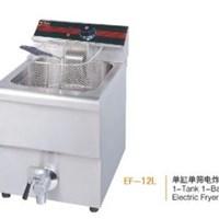 Bếp chiên nhúng điện 1 bồn 1 rổ Wailaan EF-12L