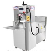 Máy thái thịt đông lạnh KN-QP-2