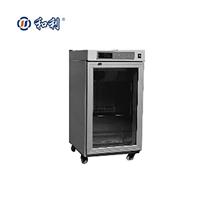 Tủ mát Mini Heli HYC-L070
