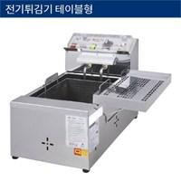 Bếp chiên để bàn Grand Woosung WS-EF010