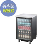 Tủ mát mini bar Grand Woosung GWHT-1BG