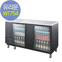 Tủ mát mini bar Grand Woosung GWHT-3BG