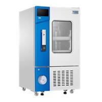 Tủ lạnh bảo quản máu Haier HXC-149R