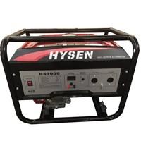 Máy Phát Điện Chạy Xăng 5kw Hysen HS7000