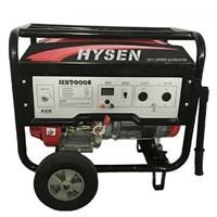 Máy Phát Điện Chạy Xăng 5kw Hysen HS7000E